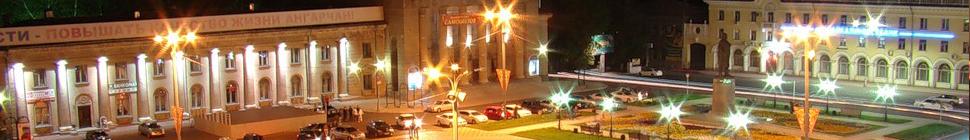Начальное общее образование Ангарского городского округа header image 2